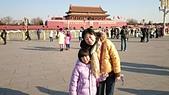 105以後照片:1050209北京 天安門廣場1455333109717.jpg