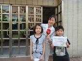 103.03.29以後的相簿:錦平社區 環保小學堂