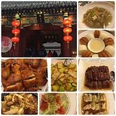 105以後照片:0211郡王府餐廳 (2).jpg