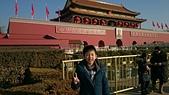 105以後照片:1050209北京 天安門廣場1455333135203.jpg