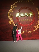 105以後照片:首都博物館1455425880655.jpg