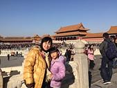 105以後照片:1050209北京 故宮紫禁城1455333329388.jpg