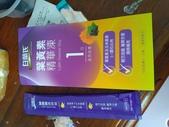 20210212_初一_台南_全聯_龍崎_空山祭:IMG_20210212_102757.jpg