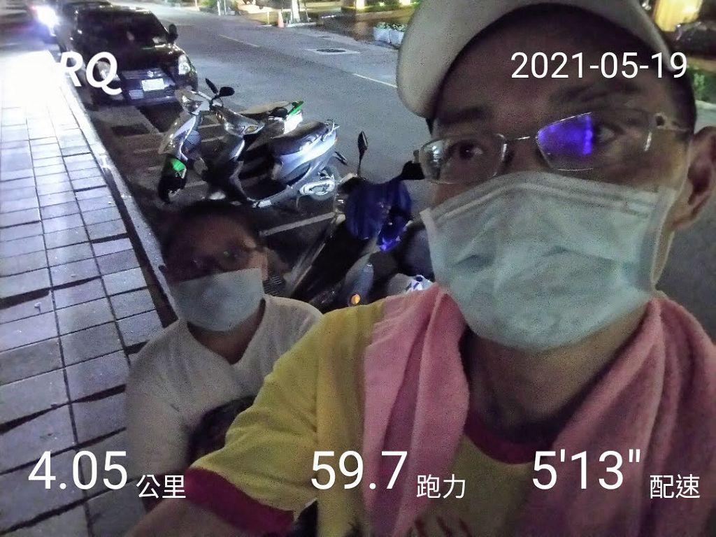 20210101_練跑紀錄照片:RQ_IMAGE_20210519_193703.jpg