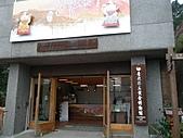 小妞_金瓜石博物館 _九份老街遊:PB302217.JPG