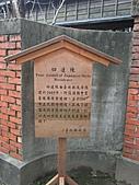 小妞_金瓜石博物館 _九份老街遊:PB302219.JPG