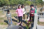 20170126_小妞_允兒_台南過年記錄:IMG_2104.jpg