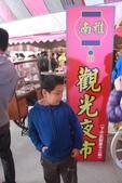 20171105_小妞_允兒_新月橋夜市:IMG_5948.jpg