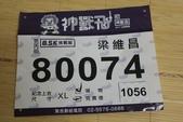 20171028_神獸盃路跑賽_總排第一名:IMG_5901.jpg