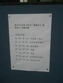 20110521_臺北市大同區_健康活力運動臺北_路跑活動:P5215246.JPG