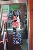 20180206_泡菜製作_北村韓屋村_塗鴉秀:IMG_6558.jpg