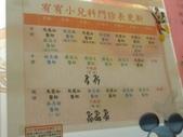 20130708_小妞_允兒_近期照片:P7062514.jpg