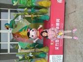 20210212_初一_台南_全聯_龍崎_空山祭:IMG_20210212_113325.jpg