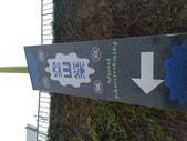 20210212_初一_台南_全聯_龍崎_空山祭:IMG_20210212_113345.jpg