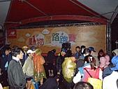 2010動物園路跑賽:PC262968.JPG