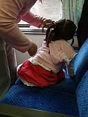 2009.05.01小妞宜蘭綠色博覽會:P5010306.JPG