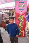 20171105_小妞_允兒_新月橋夜市:IMG_5949.jpg