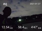 20210101_練跑紀錄照片:RQ_IMAGE_20210127_195612.jpg