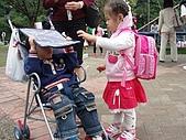 2009.05.01小妞宜蘭綠色博覽會:P5010307.JPG