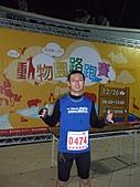 2010動物園路跑賽:PC262970.JPG