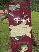 2009.05.01小妞宜蘭綠色博覽會:P5010308.JPG