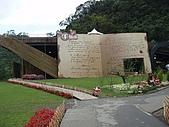 2009.05.01小妞宜蘭綠色博覽會:P5010309.JPG