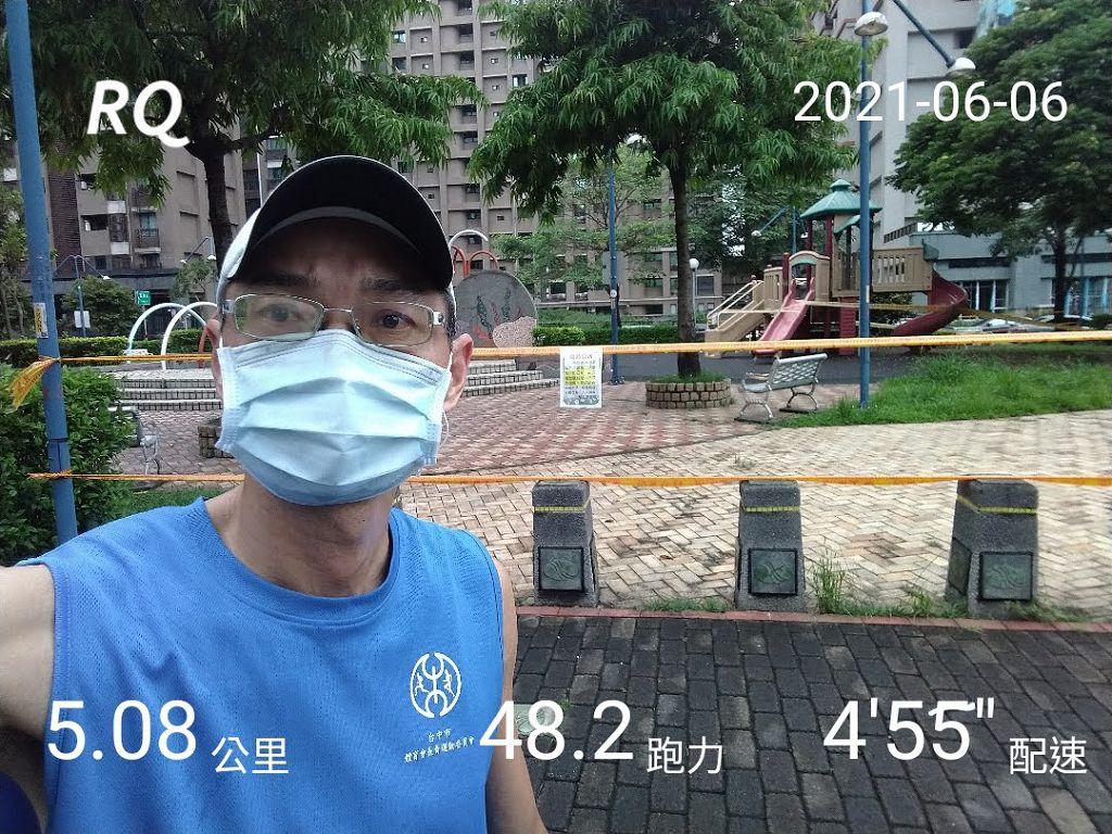 20210101_練跑紀錄照片:RQ_IMAGE_20210606_083255.jpg