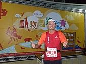2010動物園路跑賽:PC262971.JPG