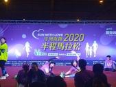 20201128_Run With Love浮洲夜跑 半程馬拉松_總三_87分:IMG_20201128_191747.jpg