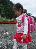 2009.05.01小妞宜蘭綠色博覽會:P5010312.JPG