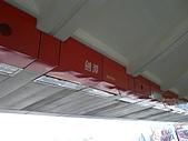 2009.07.26小妞烏來:P7262308.JPG