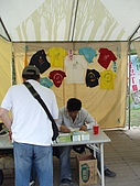 2009.05.01小妞宜蘭綠色博覽會:P5010316.JPG