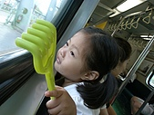 2009.08.15小妞_金山蕃薯節:P8153354.JPG
