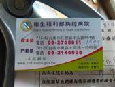 20200123_媽住院_第一天:IMG_20200123_085238.jpg