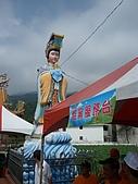 2009.08.15小妞_金山蕃薯節:P8153356.JPG