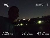 20210101_練跑紀錄照片:RQ_IMAGE_20210112_185200.jpg