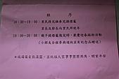 20110217_小妞_允兒_仁華里兔年小提燈:IMG_0794.JPG