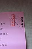 20110217_小妞_允兒_仁華里兔年小提燈:IMG_0795.JPG