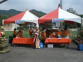 2009.08.15小妞_金山蕃薯節:P8153360.JPG