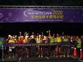 20201128_Run With Love浮洲夜跑 半程馬拉松_總三_87分:FB_IMG_1606570790194.jpg