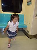 2009.07.26小妞烏來:P7262314.JPG