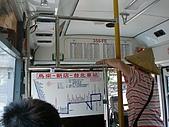 2009.07.26小妞烏來:P7262315.JPG