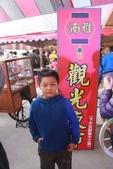 20171105_小妞_允兒_新月橋夜市:IMG_5946.jpg
