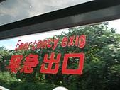 2009.07.26小妞烏來:P7262319.JPG