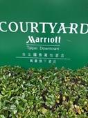 20201101_結婚十五周年紀念_萬怡酒店自助餐:1604234422751.jpg