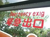 2009.07.26小妞烏來:P7262320.JPG