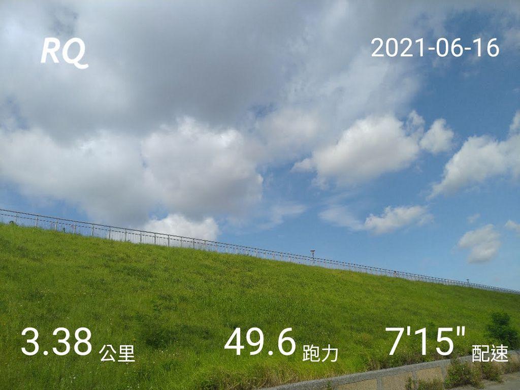 20210101_練跑紀錄照片:RQ_IMAGE_20210616_082841.jpg