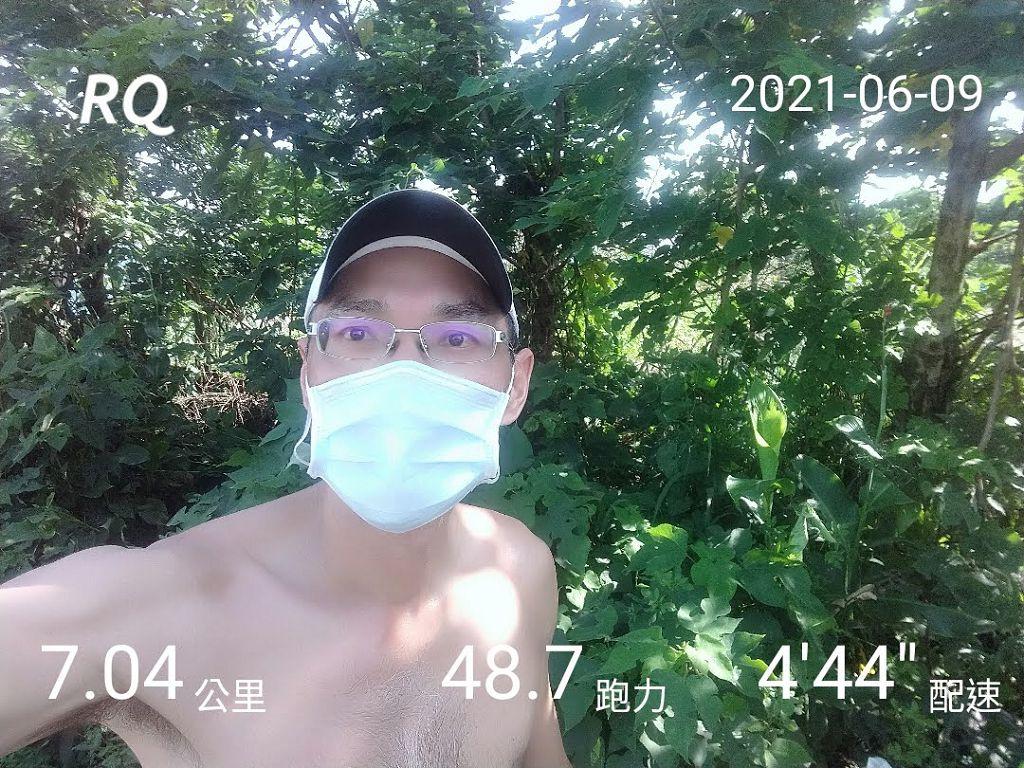 20210101_練跑紀錄照片:RQ_IMAGE_20210609_084752.jpg