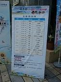 2009.08.16小妞自來水館玩水記:P8163585.JPG