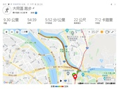 20210101_練跑紀錄照片:0728_31.jpg
